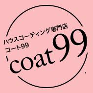 coat99