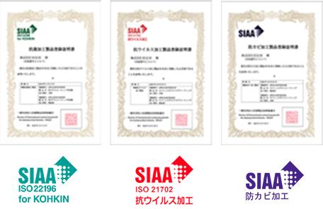 セラミックガラスフロアコーティングはSIAA取得済み世界基準の次世代フロアコーティング