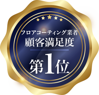 Ranking 01