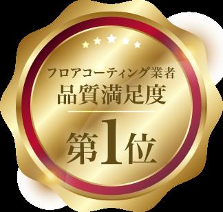 Ranking 02