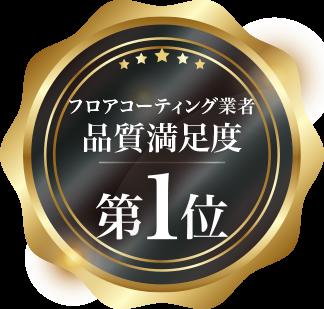 Ranking 03