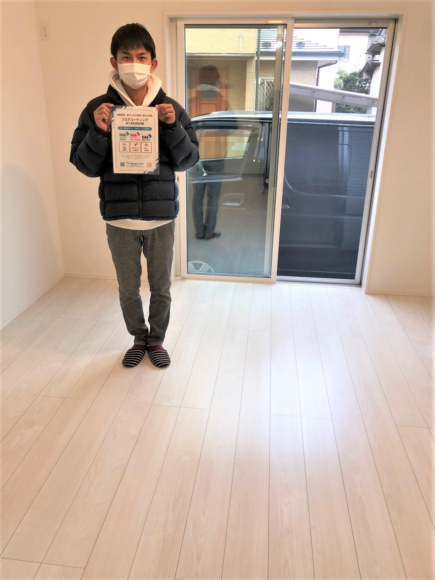 神奈川県横浜市南区 SIAA抗菌フロアコーティング