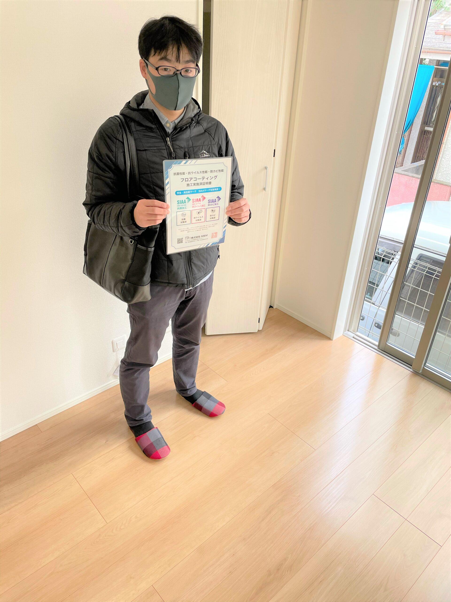 東京都墨田区 SIAA抗菌フロアコーティング