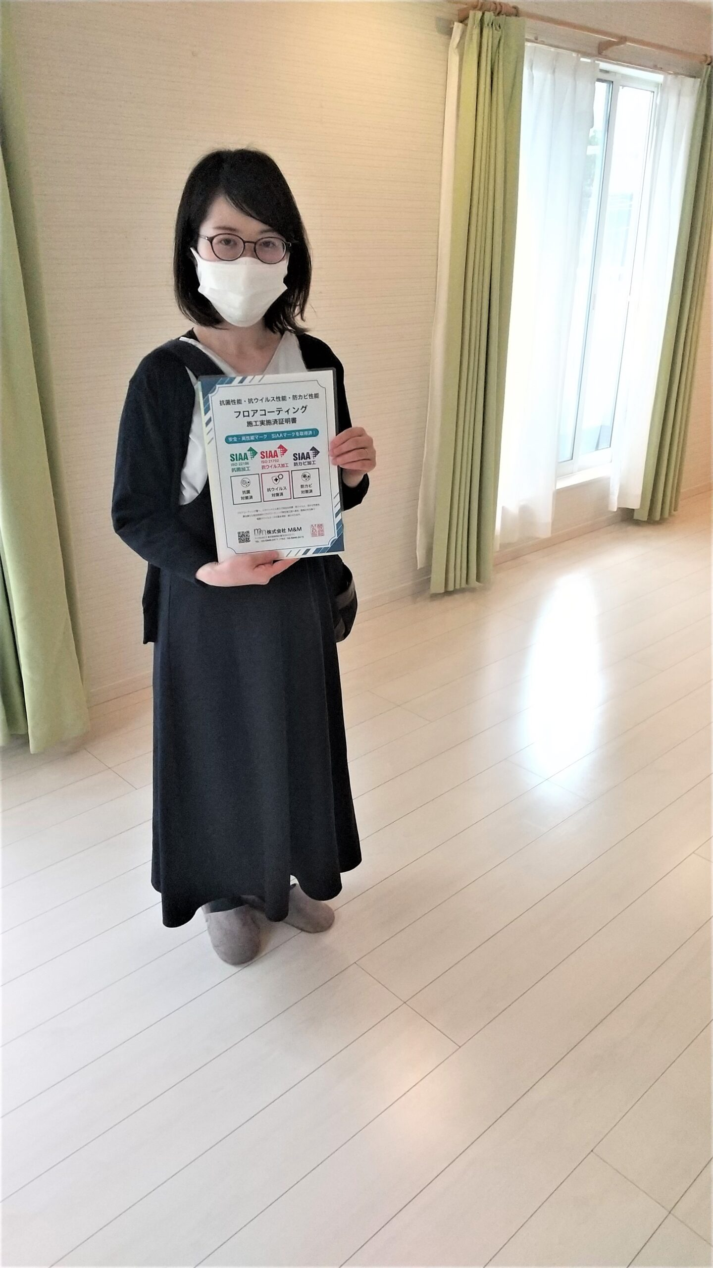 東京都東村山市 SIAA抗菌フロアコーティング