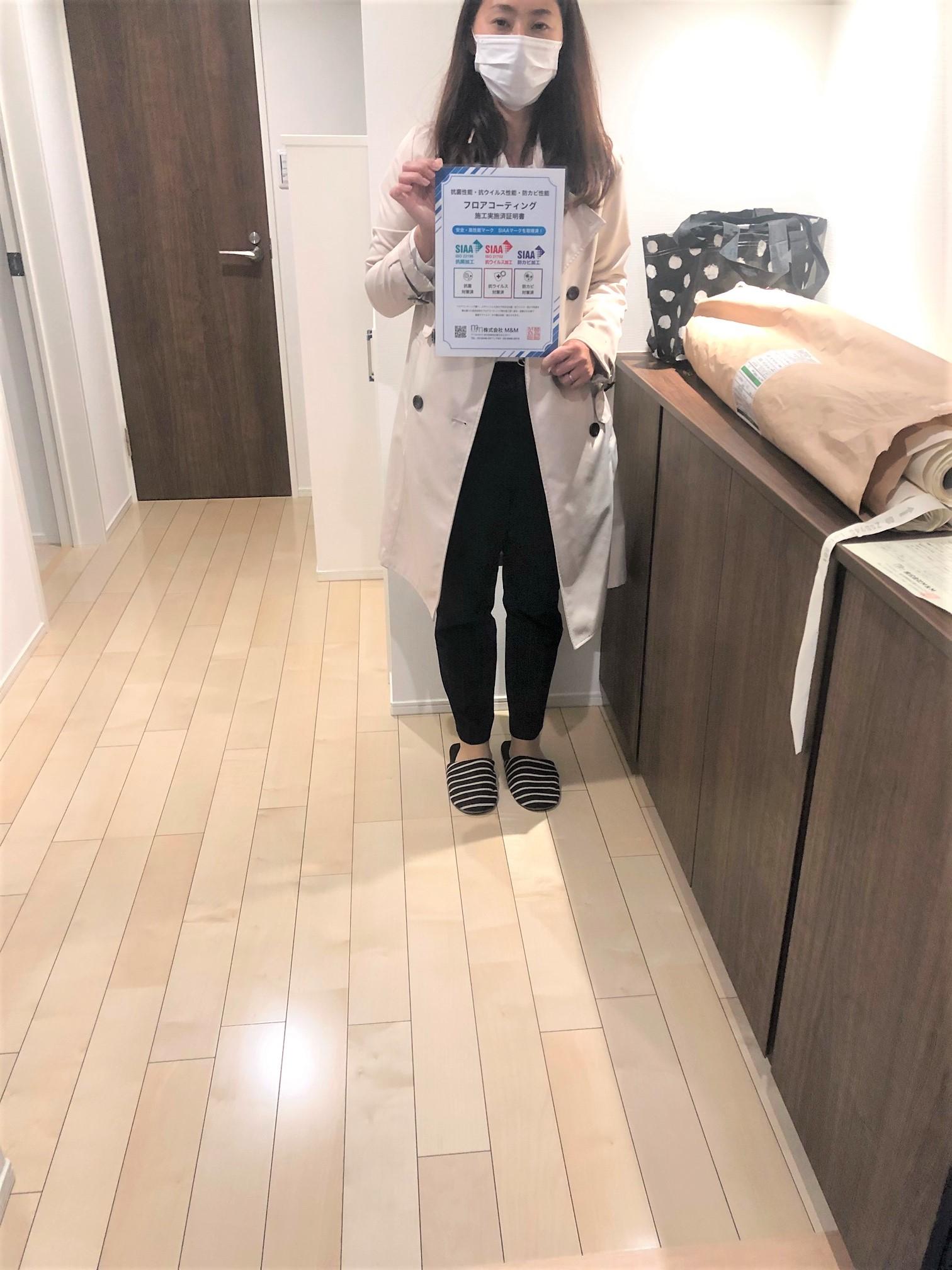 東京都武蔵村山市 SIAA抗菌フロアコーティング
