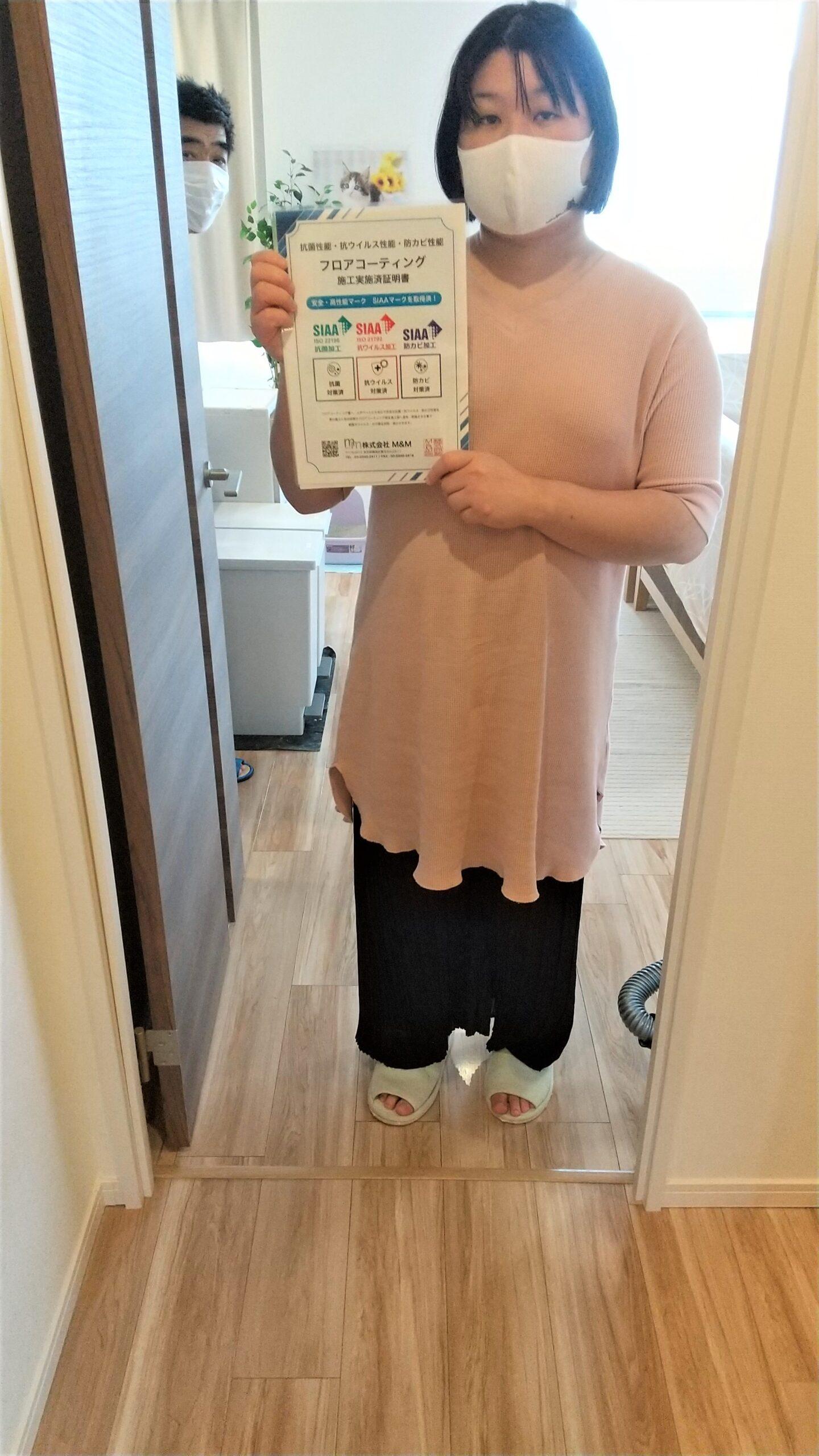 静岡県静岡市 SIAA抗菌フロアコーティング