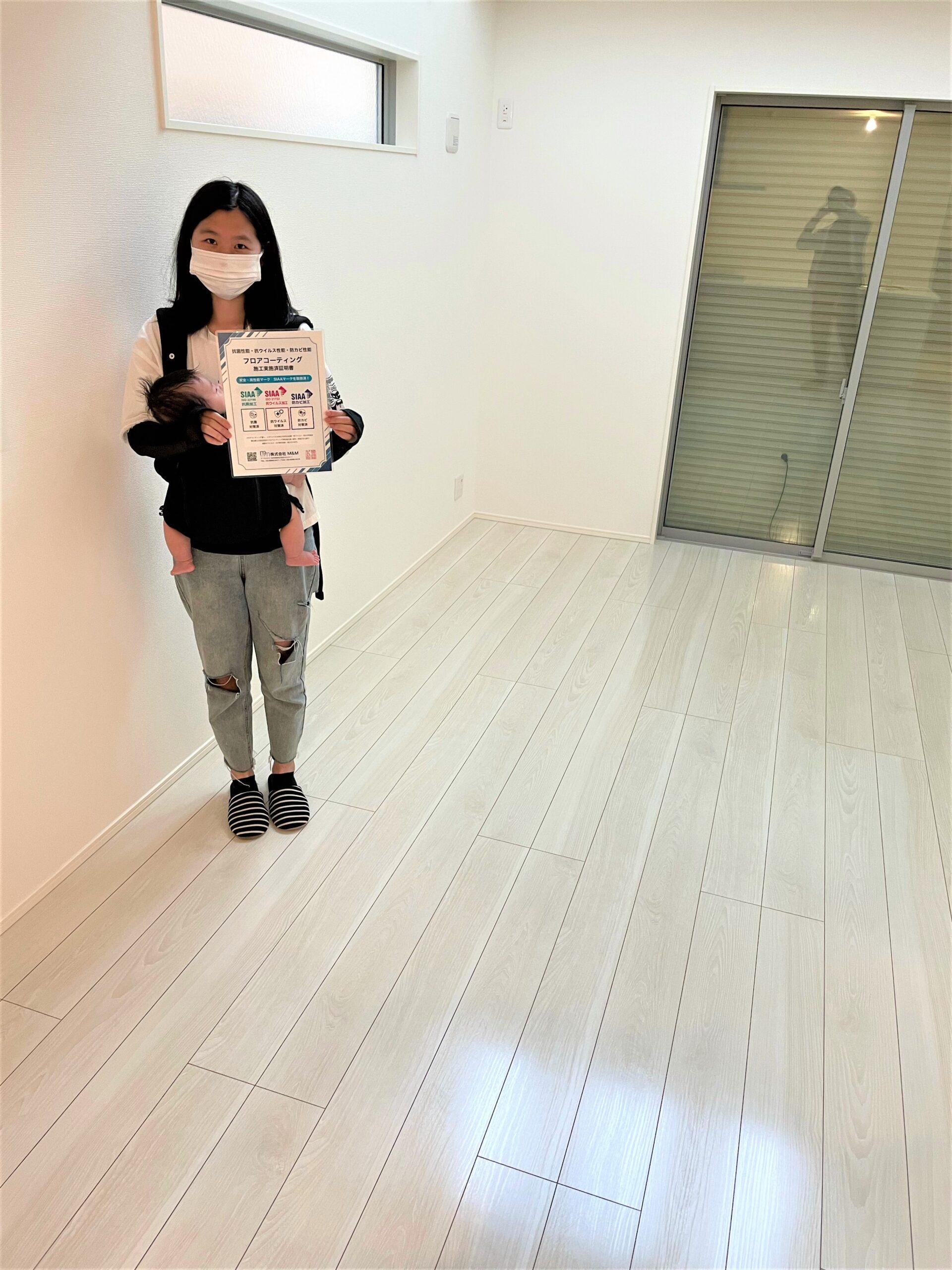 埼玉県上尾市 SIAA抗菌フロアコーティング