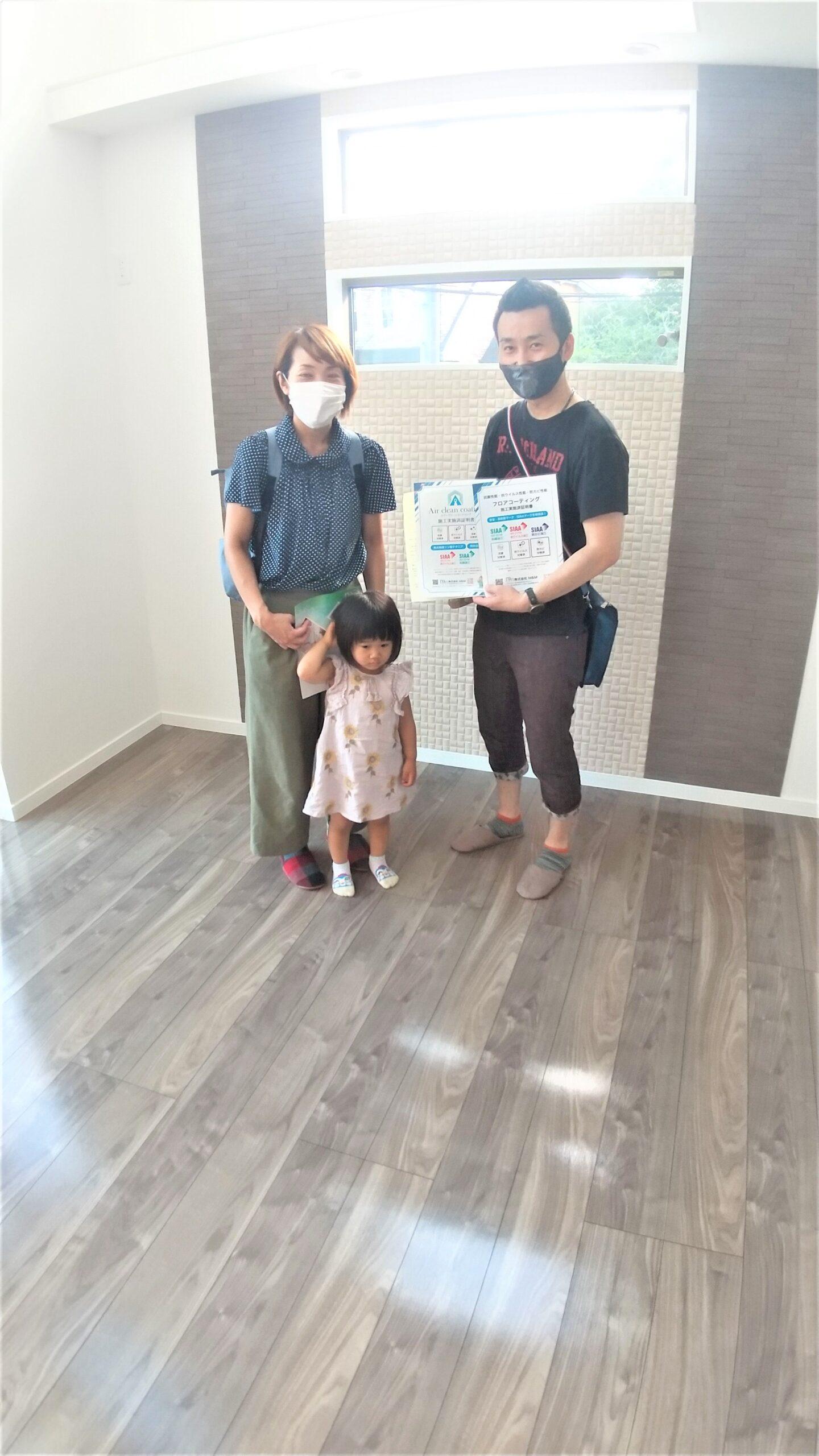 神奈川県平塚市 SIAA抗菌フロアコーティング