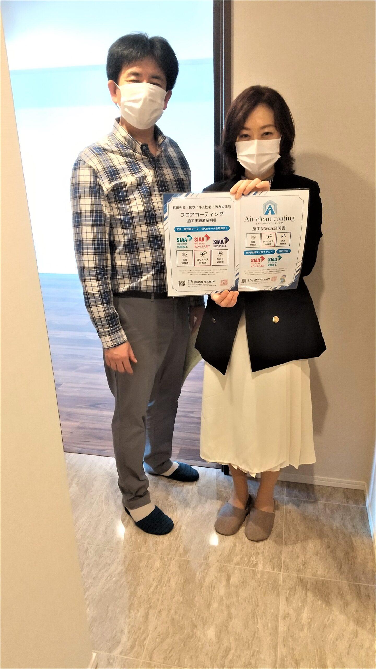 東京都八王子市 SIAA抗菌フロアコーティング