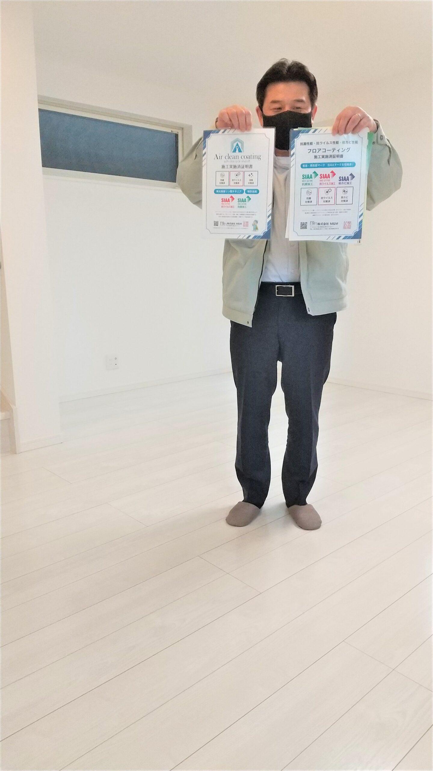 愛知県名古屋市 SIAA抗菌フロアコーティング