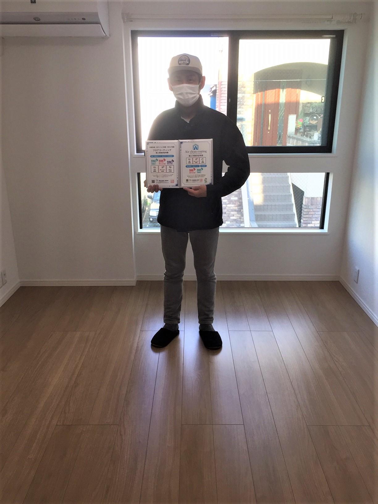 埼玉県戸田市 SIAA抗菌フロアコーティング