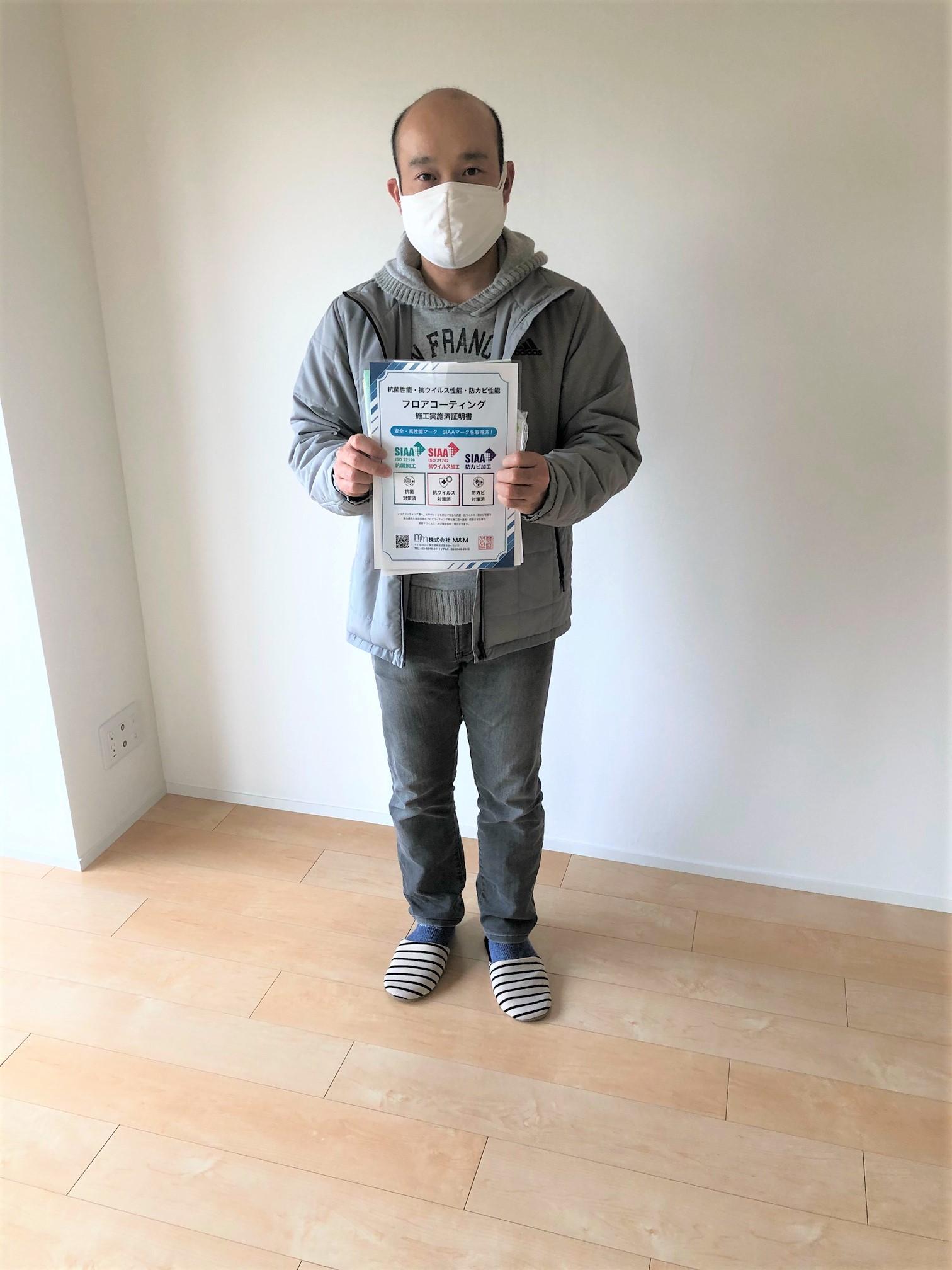 茨城県つくば市 SIAA抗菌フロアコーティング