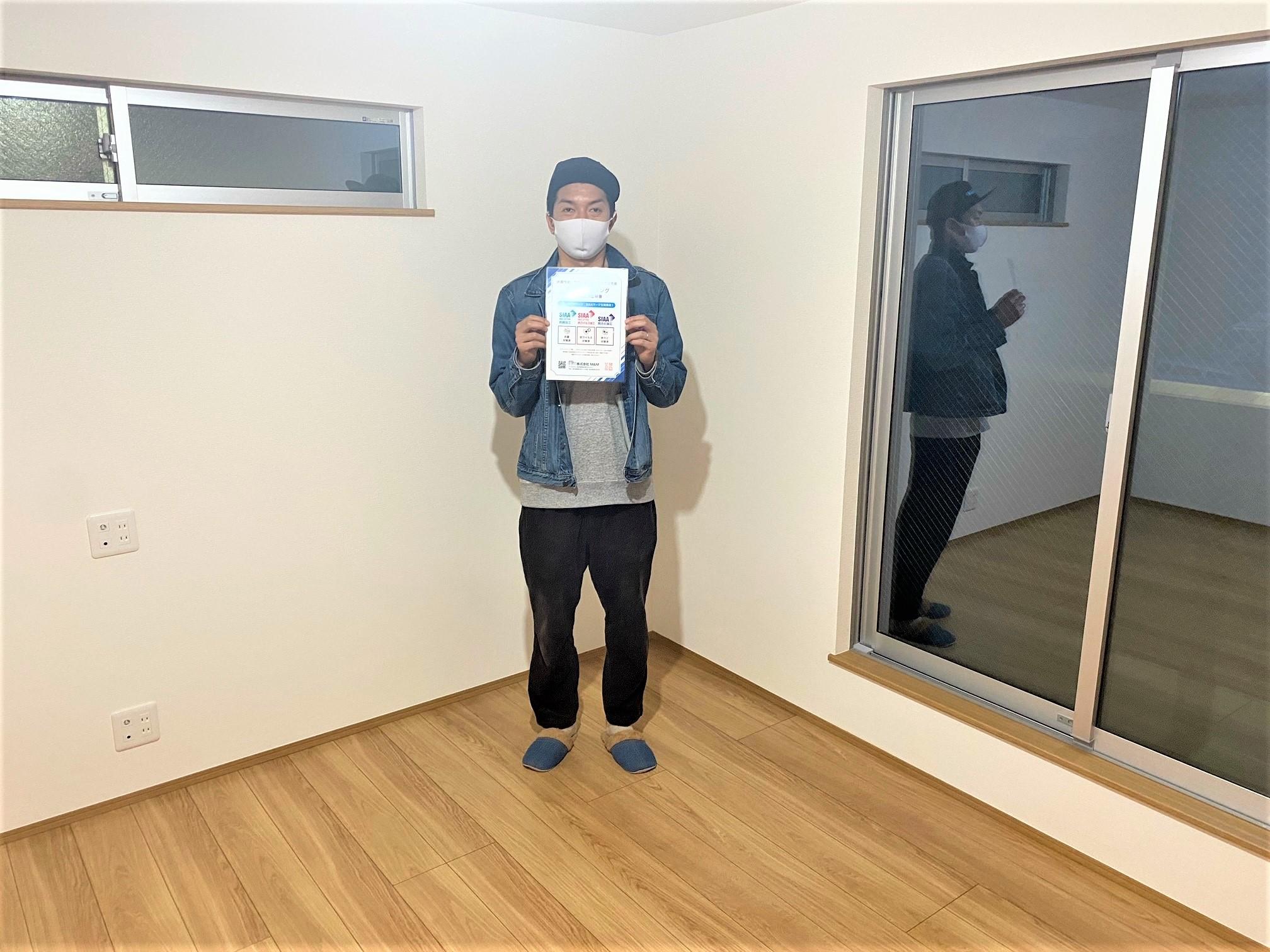東京都立川市 SIAA抗菌フロアコーティング